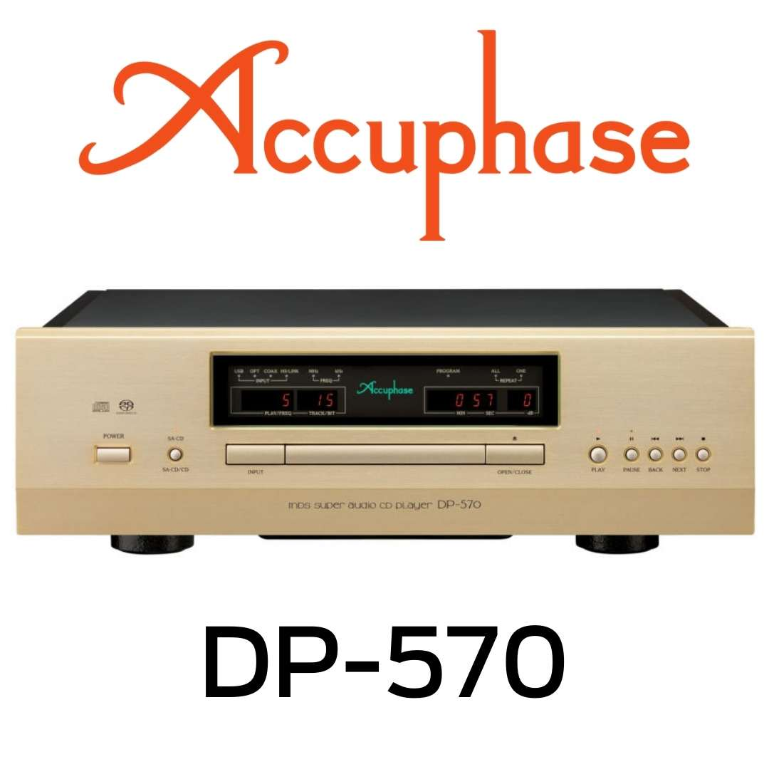 Accuphase - Lecteur SACD/CD DP570
